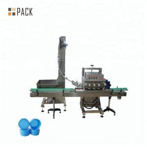 Mașină automată de acoperire rotativă pentru sticlă medicală