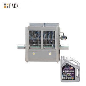 5-5000 ml Mașină de umplere a pastelor cu piston pneumatic cu un singur cap cu piston pneumatic pentru sticlă de lichid