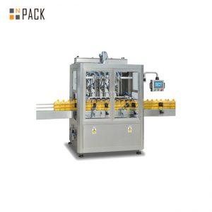 Preț de livrare gratuit îmbuteliat automat lubrifiant pentru motor lubrifiant de soia palmă comestibilă de umplere a uleiului
